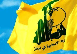 تمجید حزب الله لبنان از پاسخ موشکی مقاومت به حملات رژیم صهیونیستی