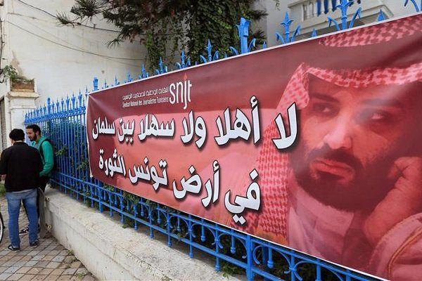 شکایت تونسیها از ولیعهد عربستان بدلیل جنایت جنگی در یمن