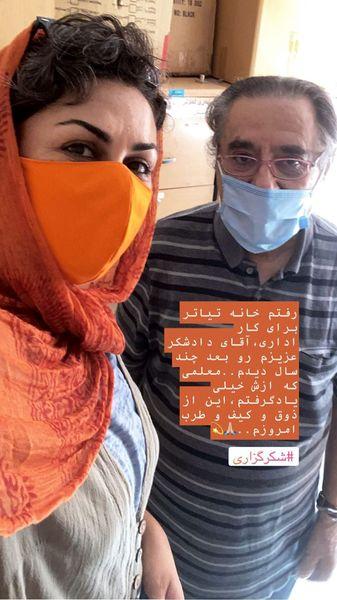شیوا ابراهیمی در کنار استادش + عکس