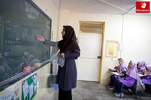 آغازثبت نام نقل و انتقال بین منطقهای فرهنگیان شهر تهران