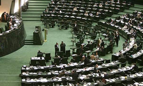 آغاز جلسه غیرعلنی مجلس برای بررسی قراردادهای جدید نفتی