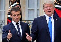 فرانسویها هم به آمریکا اعتماد ندارند!