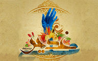غدیر پایه مستحکم حکومت اسلامی در جهان است