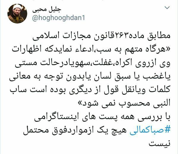 واکنش دبیر ستاد احیا امر به معروف به مطلب بازیگر توهین کننده به امام حسین(ع)