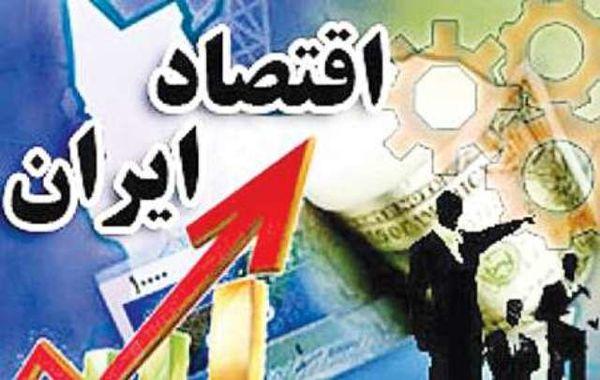 بهبود اقتصاد مستلزم سرمایه گذاری دولت آینده است
