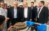 افتتاح خط تولید موتور پیشرفته الکتریکی مغناطیس در سازمان صنایع دریایی وزارت دفاع