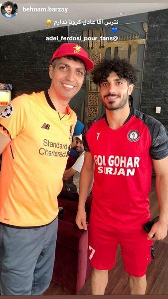 فوتبالیست مشهور در کنار عادل فردوسی پور + عکس