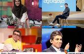 تدارک سیما برای بلندترین شب سال / از اجرای علی ضیاء تا حمید گودرزی