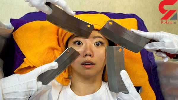 بازار داغ ماساژ با چاقو