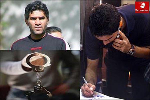 دستگیری یک فوتبالیست و سکته کاپیتان تیم ملی/ ۵۴ ضربه شلاق برای عابدزاده