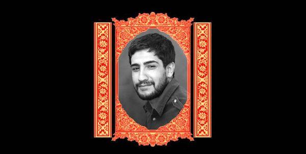 سیدمحمد ساجدی هنرمند جوان گرافیست درگذشت