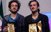 فیلم سینمایی پوست با ژانری متفاوت در جشنواره