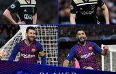 نامزدهای برترین بازیکن هفته لیگ قهرمانان اروپا