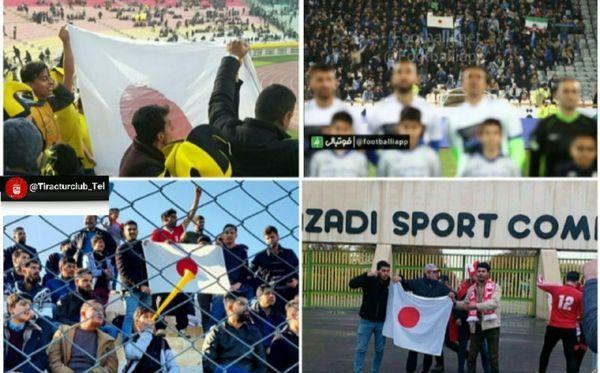 لطفا برگ برنده ایران در لیگ قهرمانان آسیا را نسوزانید