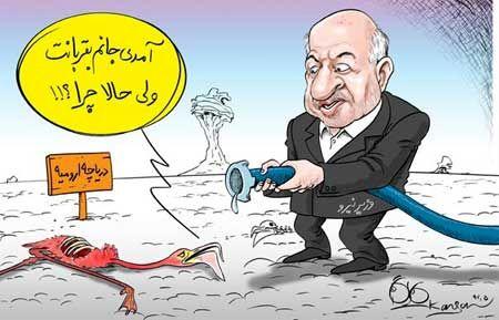 وزیر نیرو: اولین اقدامم احیای دریاچه ارومیه است!