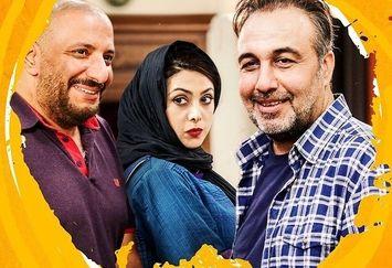 فیلم جنجالی مجید صالحی
