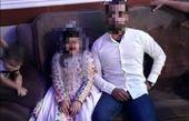 واکنش عموپورنگ به خبر ازدواج دختر بچه 9 ساله+عکس