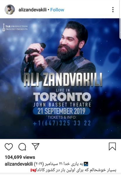 علی زند وکیلی خواننده کانادایی شد+عکس