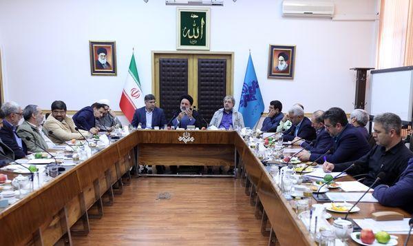 تدارک رسانه ملی برای اربعین حسینی