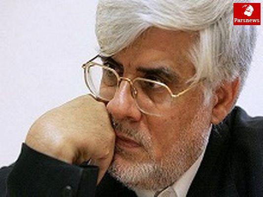 عارف درگذشت پدر معاون سابق وزارت امور خارجه را تسلیت گفت