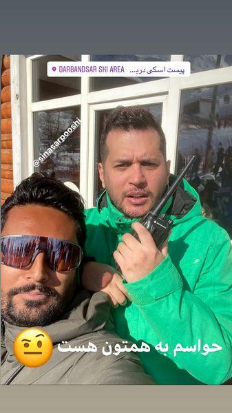 سیاوش خیرابی و دوستش در پیست اسکی دربندسر + عکس