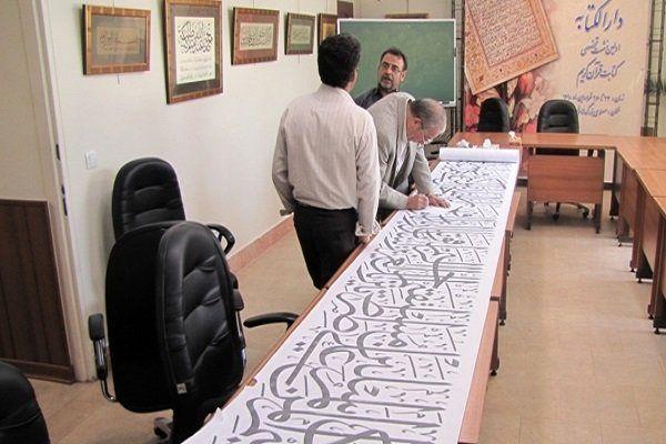 قرائت و کتابت در هم تنیده است/ حضور دارالکتابه در مسابقات قرآن