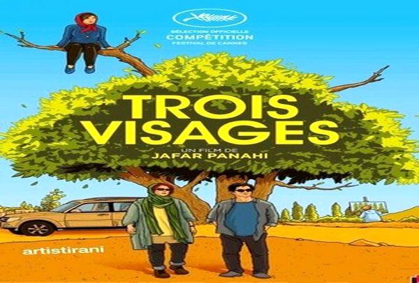 اکران فیلم «3 رخ»  جعفر پناهی در 47 کشور