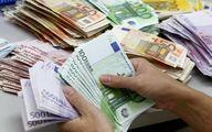 کاهش  نرخ 6 ارز از در معاملات امروز