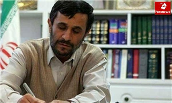 پیام تسلیت احمدینژاد بهمناسبت درگذشت نماینده تفت و میبد