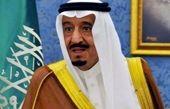 تغییرات گسترده پادشاه سعودی در اعضای هیأت علماء و مجلس شورا عربستان