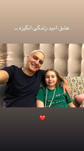 بیژن بنفشه خواه و دخترش + عکس