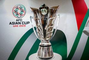 برنامه روز نهم جام ملتهای آسیا ۲۰۱۹