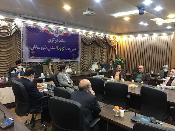 نشست سران عشایر خوزستان با موضوع مقابله با کرونا