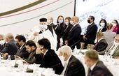ادغام دو مجلس نمایندگان لیبی