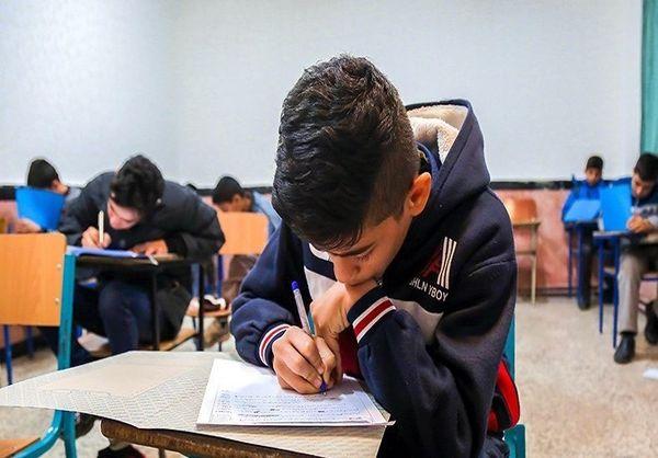 بررسی نگرانی خانواده دانشآموزان پایه نهم/ اطلاعاتی درباره امتحانات حضوری