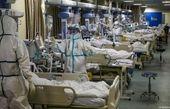 آمار مبتلایان ویروس کرونا به ۸۰۰ هزار تن رسید