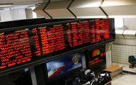 رشد 348 واحدی شاخص بورس در بازار امروز