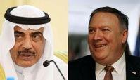 گفتوگوی وزیران خارجه آمریکا وکویت درباره ایران
