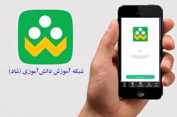 ۱۰۰۰ دانشآموز استثنایی خوزستان نیازمند گوشی همراه هوشمند