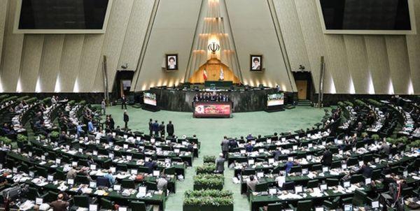 مجلس با کلیات طرح «حمایت از کالای ایرانی» موافقت کرد