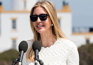 گاف توئیتری دختر رئیسجمهور آمریکا