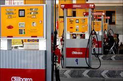افزایش 300 برابری هزینه جایگاه داران عرضه فرآورده های نفتی