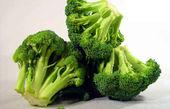 آشنایی با خواص معروفترین سبزی ضد سرطان