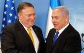 اسرائیل: با بازگشت به برجام تحت هر شرایطی مخالفیم