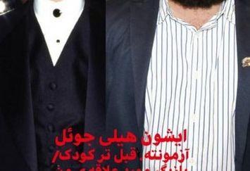 بازیگر هالیوودی مورد علاقه اشکان خطیبی+عکس