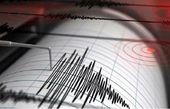 زلزلهی ۵/۵ ریشتری در فیلیپین