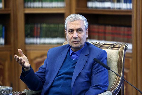 ایران مورد هدف قرار گرفته است