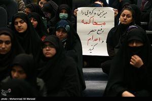 همایش دانشگاه سدی در برابر فتنه در دانشگاه تهران