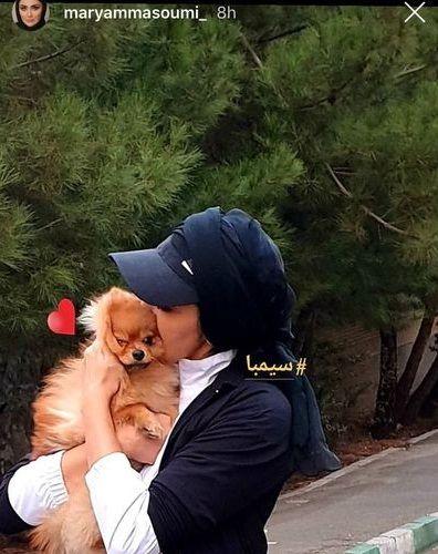 عکس خیلی مهربون مریم معصومی با سگش!