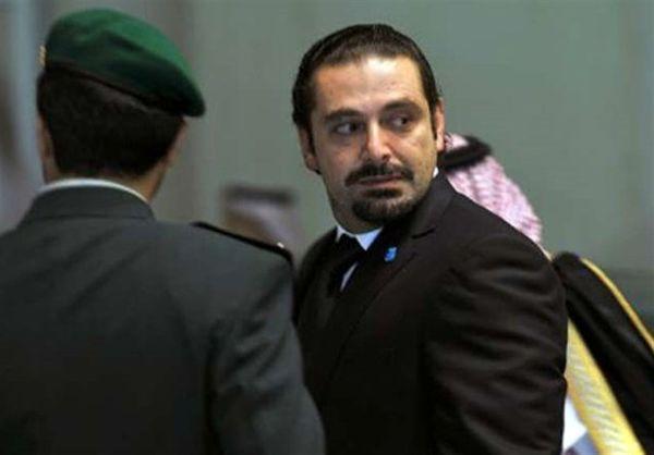 شرط و شروط عربستان برای آزادی حریری
